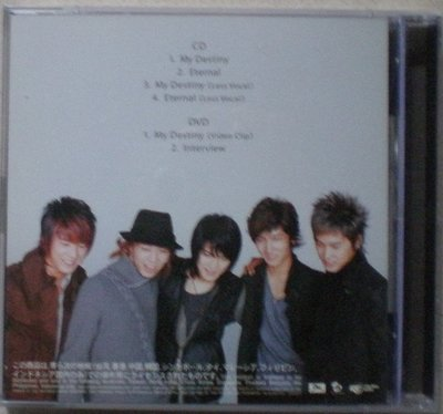 東方神起 My Destiny 單曲 CD+DVD