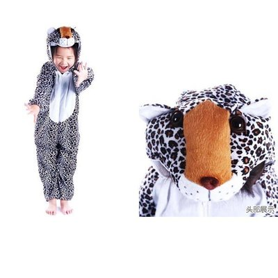 5Cgo【鴿樓】會員有優惠 24652728532 兒童表演服裝演出服裝卡通動物套裝花豹服裝居家服獵豹紋豹貓