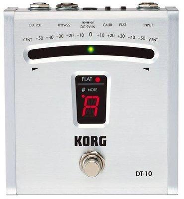 ☆ 唐尼樂器︵☆ KORG DT-10 腳踏式數位調音器( Fender 等電吉他/電貝斯 Bass 皆可用)