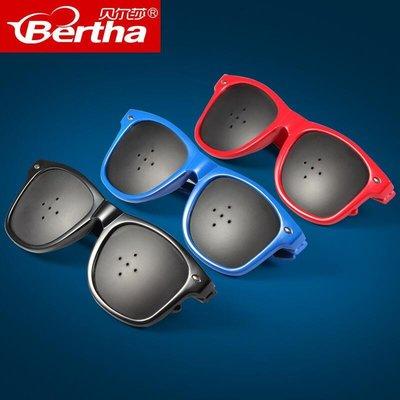 小孔眼鏡散光近視護目鏡斜視保護針孔防眼睛視力成人眼鏡男女矯正~dsj30004