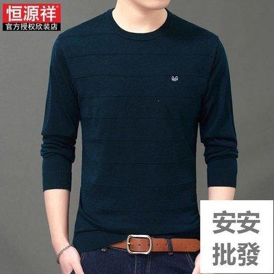 YEAHSHOP 打底衫 冬季新款純色圓領長袖針織T恤男士修身打底衫男裝體恤412698Y185