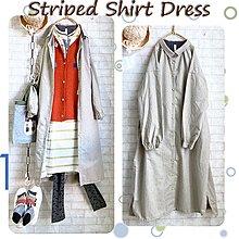 日貨Striped Shirt Dress 職人風小木釦彈性袖口寬肩長版襯衫式洋裝-米灰條紋 Size F