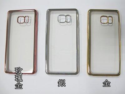 ☆偉斯科技☆ 三星 Note5 Note7 電鍍清水套(可自取) 透明軟套 透明背套~現貨供應中