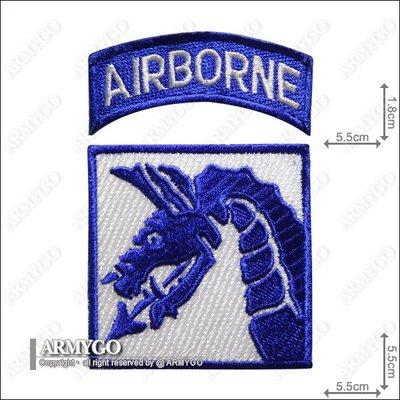 【ARMYGO】美軍第18 (XVIII) 空降師