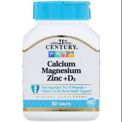 保存2023/11現貨 21st Century, 鈣鎂鋅+維生素D3 90片 21世紀