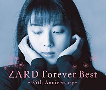 早春季節限定盤ZARD 25周年精選 坂井泉水Forever Best 25th Anniversary高音質BSCD2
