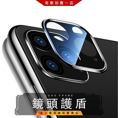 (金士曼) 全包覆 iphone 11...