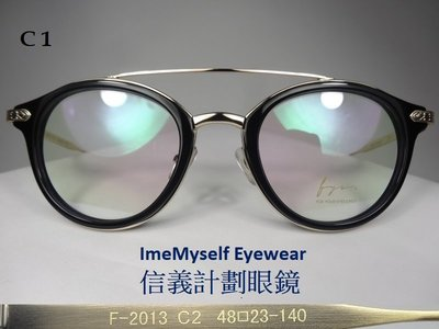 FOR YOUR EYES ONLY F-2013 optical spectacles Rx prescription