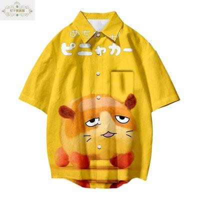PUI PUI 天竺鼠車車襯衫衣服短袖 男女兒童3D數碼印花口袋襯衫
