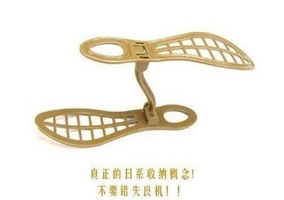 TwinS神奇鞋子收納架鞋架【多種顏色隨機出貨】