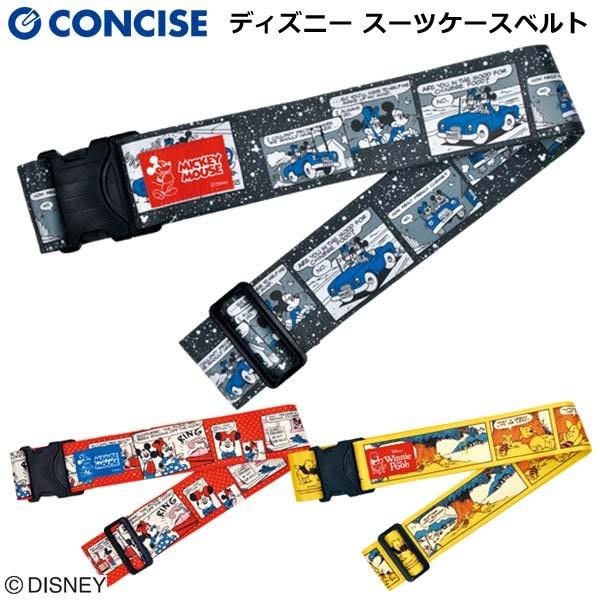 41+現貨免運費 日本帶回商品 日本 迪士尼 旅行箱 行李箱束帶 黑款/紅款/維尼熊 三款供選 小日尼三