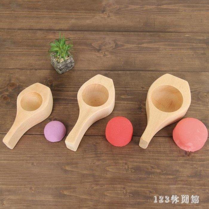 木質冰皮月餅模具立體綠豆糕點心豆沙包子青團饅頭模具烘焙工具 AW16933【全館免運】