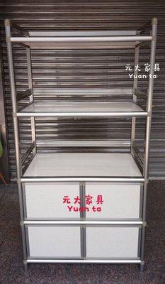 #48-10【元大家具行】全新訂做鋁架 加購收納櫃 微波爐架 置物架 廚房鋁架 客製化鋁架 訂做鋁架