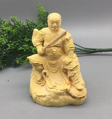 黃楊木玄天上帝 真武上帝 神像木雕擺件