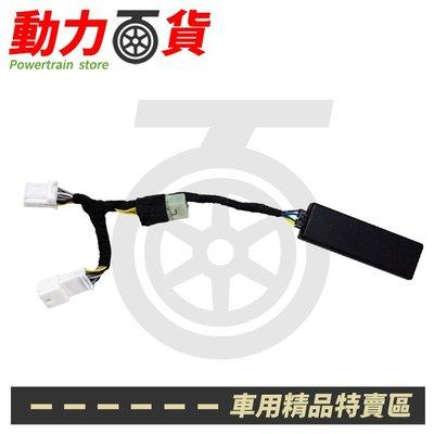 台灣製造 ORO WOE-1 原廠儀表胎壓顯示擴充模組 適用Toyota、Lexus