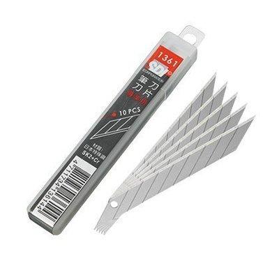 {阿治嬤} SDI 手牌 1361 30度專用刀片 30度刀片(9mm) 10片入 日本合金鋼 包模 筆刀刀片