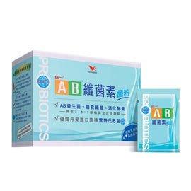 統一AB纖菌素菌粉 30包/盒 【G000230】