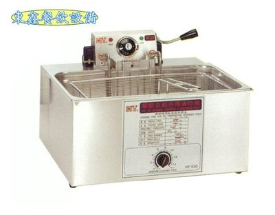 ~~東鑫餐飲設備~~HY-538(大單槽)定時自動升降油炸機 / 桌上型油炸機 / 油炸爐 / 大調理型油炸機