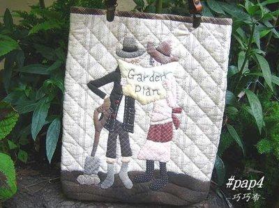 *巧巧布拼布屋* #pap4 花園計劃...