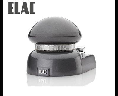 德國Elac 4Pi Plus.2 超高音啦叭 原裝原箱 分期另開賣場