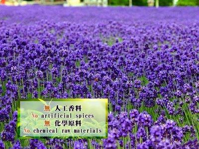 【點點夢工坊】優質紫羅蘭花茶(100g)散裝花草茶 花草茶批發