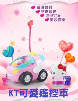 Hello Kitty 凱蒂貓 KT 無線音樂聲光 遙控車 玩具車 (A007) DINISHOP