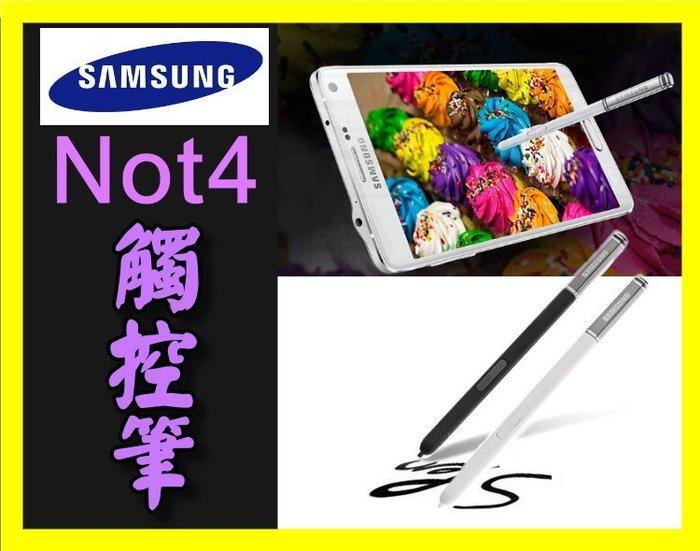 【傻瓜批發】Samsung 三星 Note4 觸控筆 手寫筆 懸浮壓力筆SPEN 板橋可自取