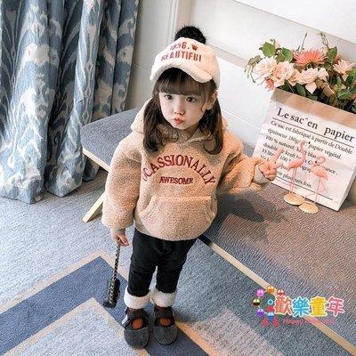 女童加厚連帽T恤秋冬洋氣童裝寶寶羊羔絨毛毛衣連帽兒童刷毛保暖上衣