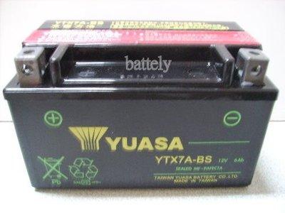 【倍特力電池】YUASA機車電池 YTX7A-BS 7號125CC三陽/光陽/山葉/機車電池電瓶 免保養