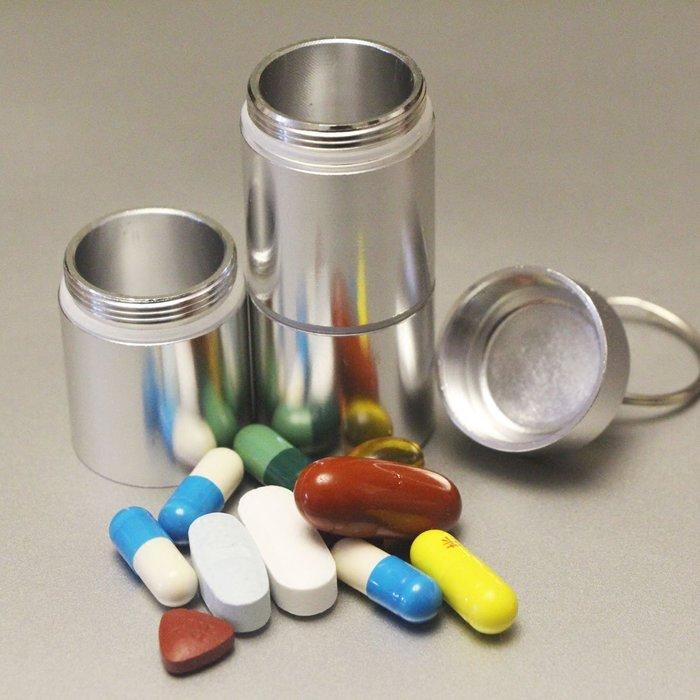 多格便攜密封藥盒 隨身便攜迷你藥盒 大容量創意專利設計 買二送一