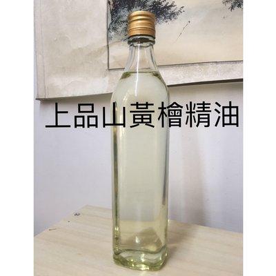 【台灣國寶】台灣山材黃檜精油,台灣檜木精油,500cc,500ml
