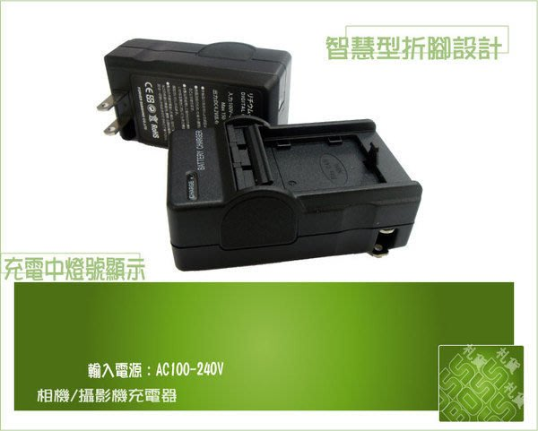 『BOSS』【OLYMPUS Stylus TG-870 防水相機專用】電池充電器 座充 充電座