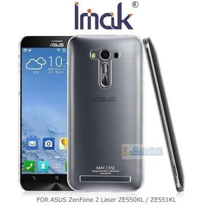 s日光通訊@IMAK ASUS ZenFone 2 Laser (ZE550KL) 5.5吋耐磨版羽翼II水晶透明手機殼