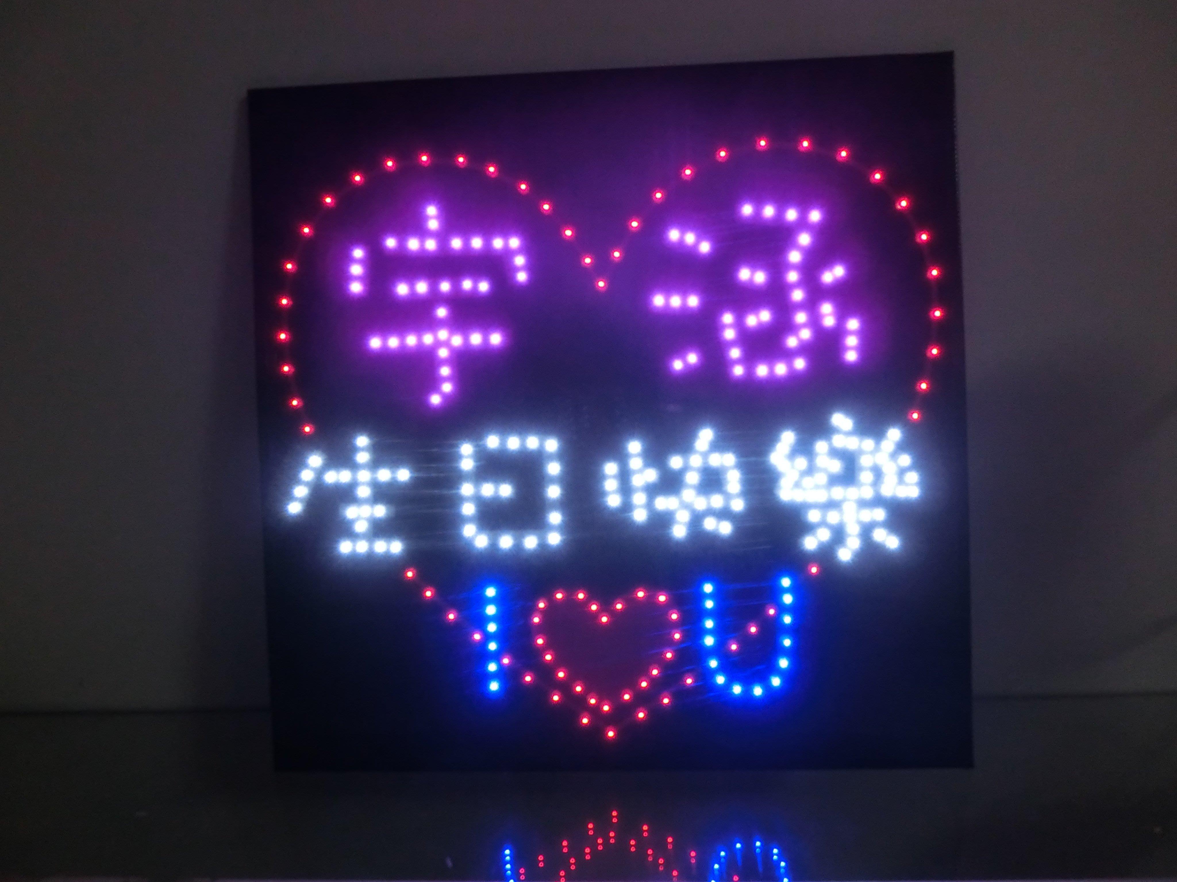 《加瑪》LED燈牌 LED求婚 告白 生日 紀念日 情人節 禮物 週年 婚禮