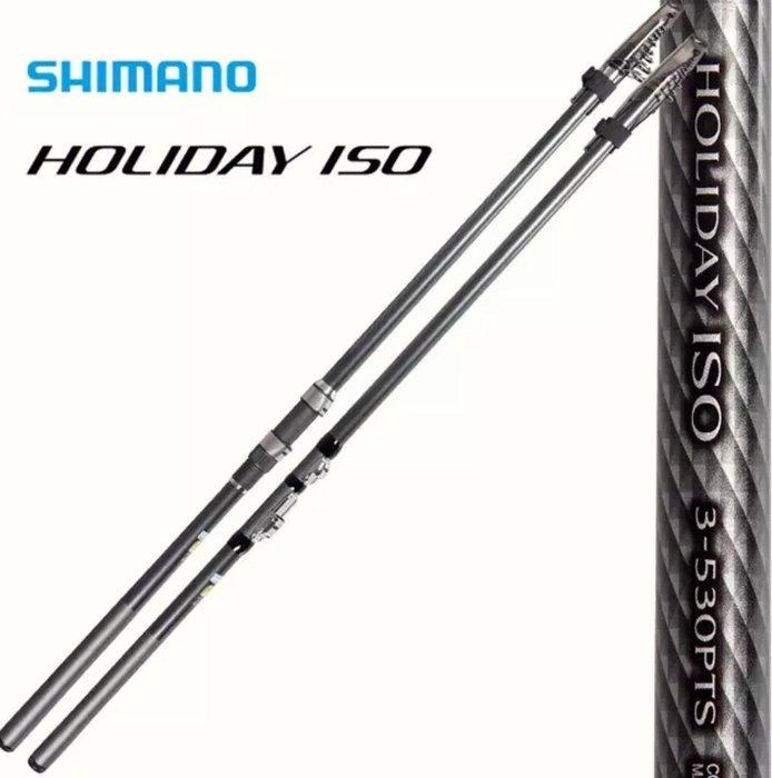 (桃園建利釣具)SHIMANO HOLIDAY ISO 5號-530PTS 磯釣竿 2017新款 (另有1.5 530。4-530PTS賣場)