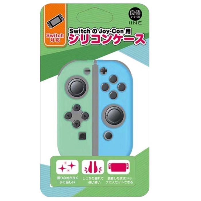 泥鼠※Switch 配件※良值 NS Joy-Con 用 動物森友會 藍綠色 矽膠保護套(全新)