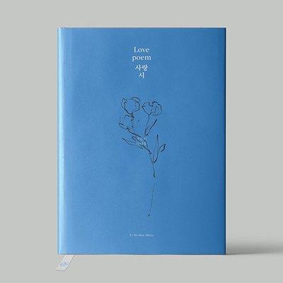 【象牙音樂】韓國人氣女歌手--  IU Mini Album Vol. 5 - Love poem