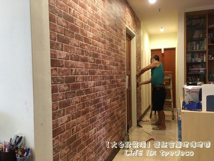 【大台北裝潢】KU國產現貨壁紙* 仿建材 復古磚紋文化石(2色) 施工實景 每支360元