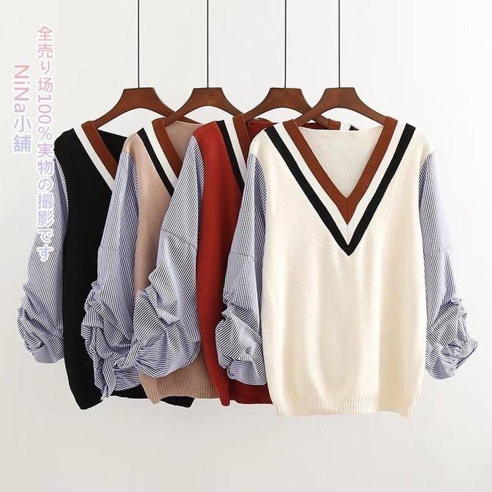 NiNa小舖【DDC6813】韓版學院風假兩件拼接條紋寬鬆簡約百搭V領長袖針織毛衣上衣(4色)預購