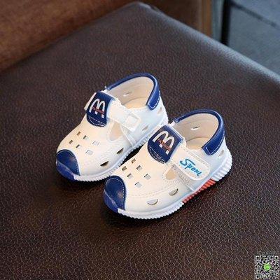 學步鞋 0-1-2-3歲男寶寶涼鞋春夏款鏤空透氣單鞋6-7-8-10個月嬰兒學步鞋 2款