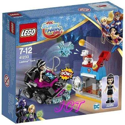 JCT LEGO樂高─SUPER HEROES GIRLS系列 Lashina Tank 41233(清倉特賣)
