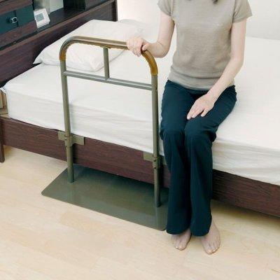 **《好康購物網》日本利其爾Richell床邊起身扶手/床邊護欄/床邊架