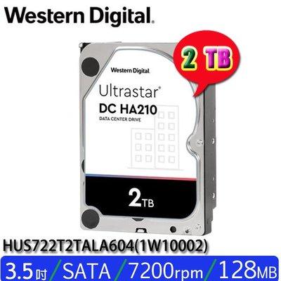 【MR3C】含稅附發票 WD威騰 2T 2TB HUS722T2TALA604(1W10002) 企業級硬碟 五年保固