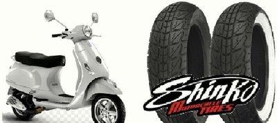 (輪胎王)清倉日本SHINKO SR723 www 110/70-11 VESPA LX白邊專用胎