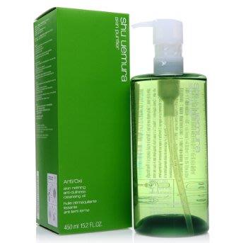 (現貨450ml) ~ 日本 Shu Uemura 植村秀Anti/Oxi+ Skin Refining Cleansing Oil 昇級綠茶抗氧化潔顏卸妝油