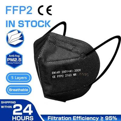 【50片一组】黑色噴碼FFP2口罩FFP2彩色口罩KN95口罩FFP2口罩兒童口罩CE白名單