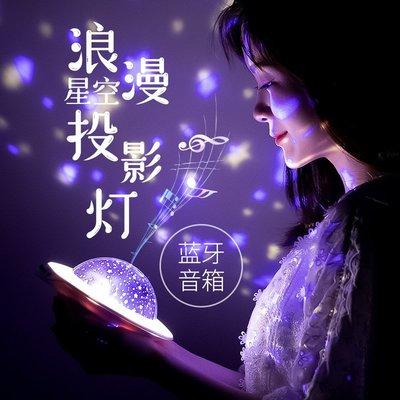 【安安3C】遙控投影小夜燈臥室床頭少女...