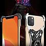 雷神機甲☆黑色iPhone 11 Pro Max鬼爪☆防摔鋁合金屬邊框背蓋手機殼保護殼Xs XR 678 Plus
