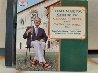 Gervase De Peyer,French Music For Clarinet And Piano德·佩耶魯演繹:法國的單簧管與鋼琴合奏音樂,三星帶花。