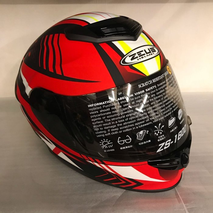 大里moto2輪館 2020 ZEUS ZS-1600全罩式安全帽